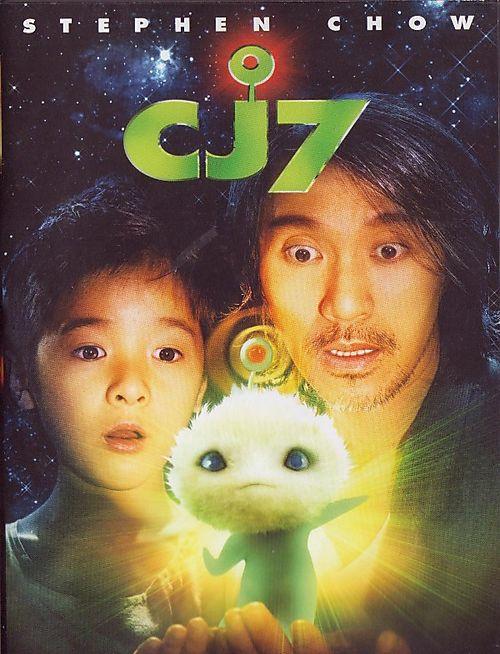 CJ7 cover