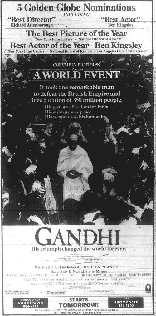 Minnesota Movie Ads 1983 3