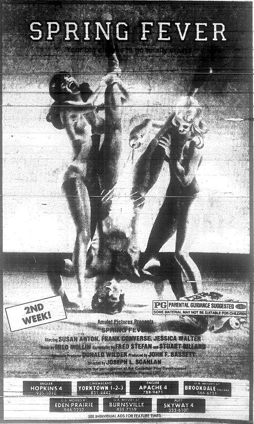 Minnesota Movie Ads 1983 9
