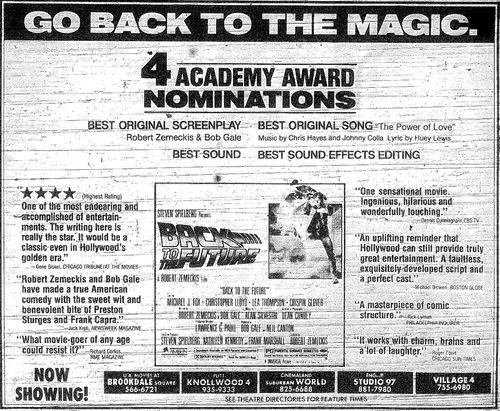 Minnesota Movies Ads 7