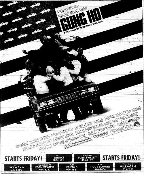 Minnesota Movies Ads 10