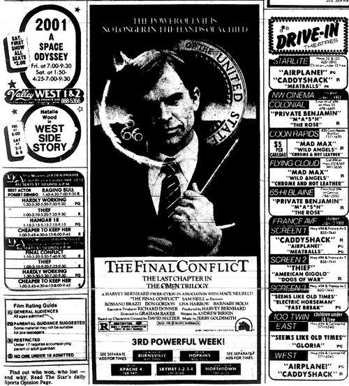 Minnesota Movie Ads 19