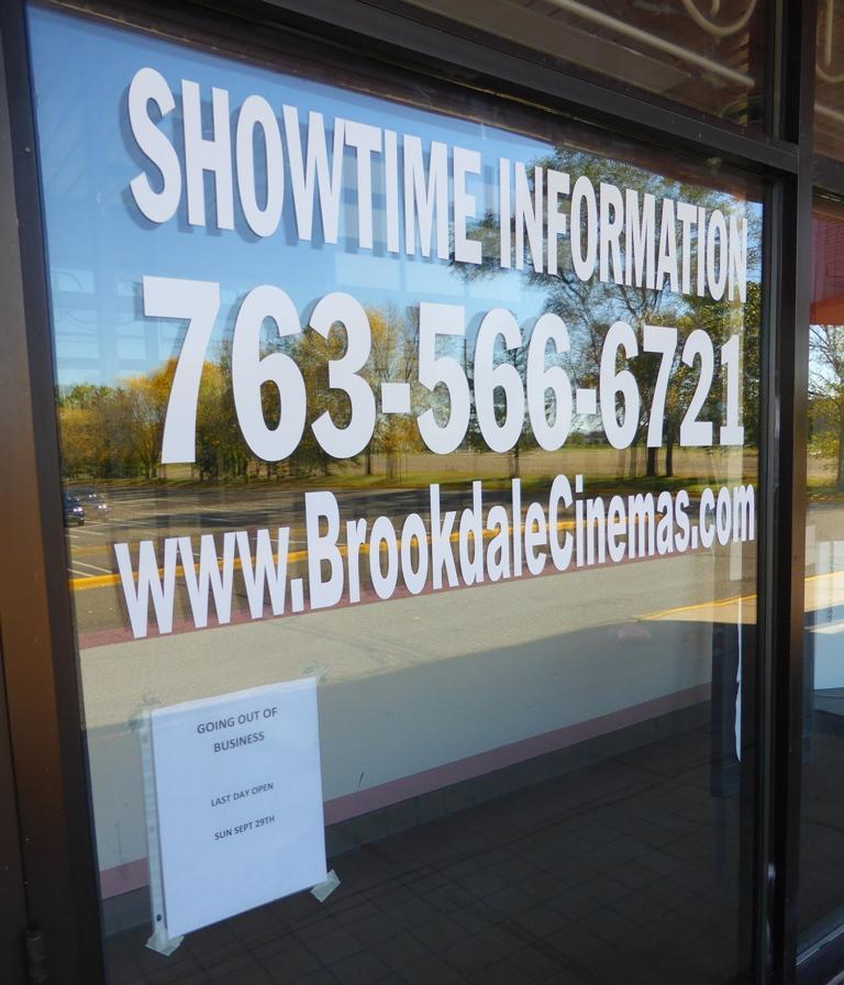 BROOKDALE 8 Cinemas Brooklyn Center, MN 16