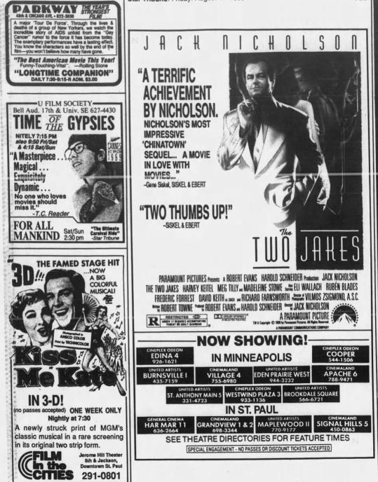 Minnesota Movie Ads 11